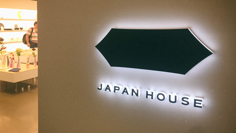 日本の最先端が集まるジャパンハウスロサンゼルスに行ってきました。